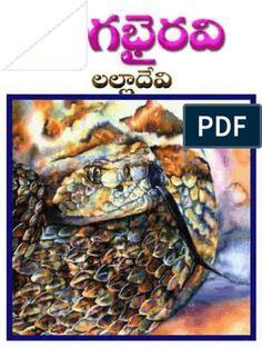 Nagabhairavi by Lalladevi Free Books To Read, Free Pdf Books, Free Ebooks, Novels To Read Online, Free Books Online, Movies Online, Free Novels, Ebook Pdf, Text File