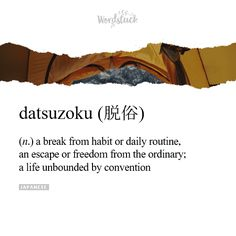 Source for word: WordStuck Unusual Words, Rare Words, Unique Words, New Words, Beautiful Japanese Words, Learn Japanese Words, Beautiful Words, Pranayama, Japanese Quotes