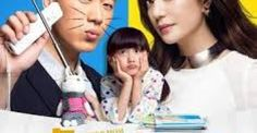 Tiger Mom (Cantonese) 虎媽貓爸 Episode 26 2015