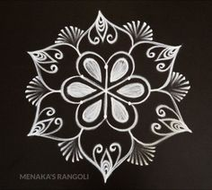 Easy And Beautiful Rangoli Designs For Diwali Rangoli Designs Simple Diwali, Simple Rangoli Kolam, Indian Rangoli Designs, Rangoli Designs Latest, Free Hand Rangoli Design, Rangoli Border Designs, Small Rangoli Design, Rangoli Patterns, Rangoli Designs With Dots