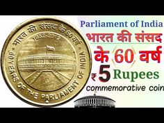 Rs 5 Rupees coin    Parliament of India coin Value    Bhartiya Sansad coin - YouTube Old Coins For Sale, Sell Old Coins, Cellular Jail, Parliament Of India, Rare Coin Values, 30x40 House Plans, Coin Buyers, Certificate Format, Rs 5