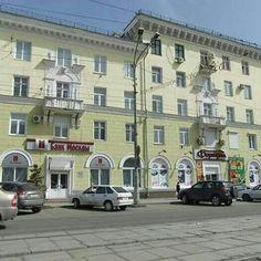 Орск. Проспект Ленина. Район: Улица Нефтяников.