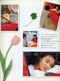 Old Cars, Polaroid Film, Japan, Blog, Okinawa Japan, Blogging