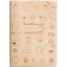 Japan World: San-x Sumikko Gurashi 2016 Planner A5 Brown