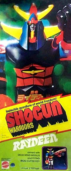 Raydeen - Turn sideways and It would look like a Bird of Prey - Amazing Shogun Warrior!