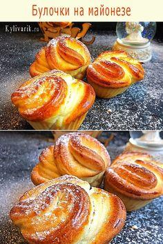 Bread Recipes, Baking Recipes, Vegan Recipes, Food Trays, Cupcake Cookies, Cupcakes, Pretzel Bites, Vegan Vegetarian, Biscuits