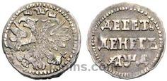 10 денег 1704 года 10 денег 1704 года  Материал чеканки монеты: Серебро(Ag) Вес монеты: 1,41 г Гурт: гладкий Разновидность: Реверс - кольцо вокруг номинала из точек. Редкость по каталогу Биткина: (R1) Состояние данного экземпляра: VF(VeryFine) Стоимость монеты 10 денег 1704 года:   5600 CHF Стоимость монеты по металлу составляет 53 р по ценам на 26.01.2016