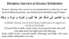 "Dua To Getting A Success In Interview ,""Reach A Sucess In Interview. everybody wish sensible work and for it he/she has do depleting study. for passing a tending to you need to need sensible information and luckiness. Islamic Quotes, Quran Quotes Inspirational, Islamic Phrases, Islamic Teachings, Islamic Dua, Muslim Quotes, Religious Quotes, Hindi Quotes, Qoutes"
