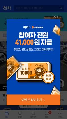Ad Design, Event Design, Logo Design, Pop Up Banner, Korean Design, Event Banner, Promotional Design, Event Page, User Experience Design