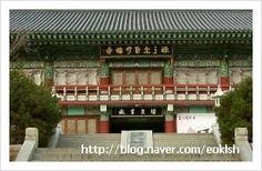 한옥의 창호 (한옥의 창과 문 관련 용어, 한옥사전) :: 네이버 블로그