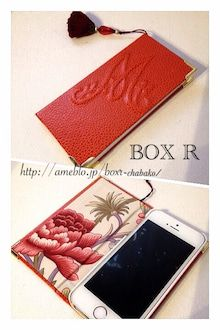 Cardboard Crafts, Handmade Bags, Sewing Hacks, Iphone Cases, Phone Diys, Leather Crafts, Crochet, Design, Personalized Gifts