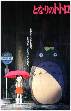 My Neighbor Totoro Rainy Day Anime Japanese Text Poster 11x17 – BananaRoad