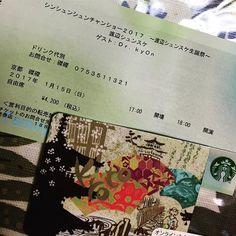 日付け変わって……… 雪舞う?京都………弾丸の日が来た!!! ふたりの鍵盤ショー肉眼……… #渡辺シュンスケ #Drkyon #佐野元春さんのバック新旧セッションに魅かれ #シンシュンシュンチャンショー2017 #kyoto #スタバる準備more #starbuks