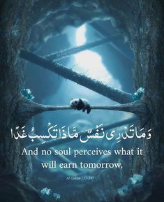 Beautiful Quran Quotes, Islamic Love Quotes, Muslim Quotes, Arabic Quotes, Doa Islam, Islam Quran, Better Life Quotes, Ramadan Day, Allah Names