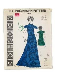1960's Womens Hawaiian Sewing Pattern