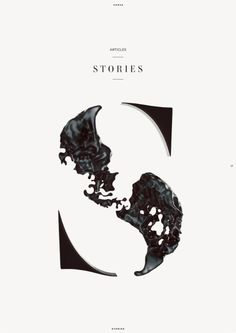 21 Lovely Letters and Numbers : S by Eren Saracevic