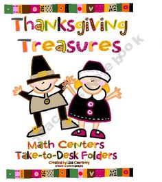 Thanksgiving Multiplication Math Centers / Take to Desk Folders product from Mrs-Cs-Classroom on TeachersNotebook.com