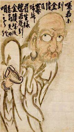Buddha Zen, Japanese Calligraphy, Korean Art, Chinese Art, Japanese Art, Oriental, Fine Art, Illustration, Painting
