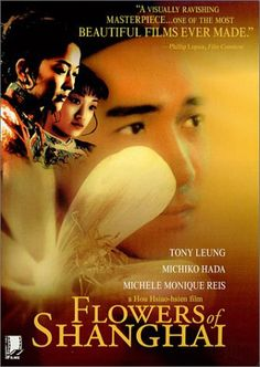 Flowers of Shanghai (Hou Hsiao-Hsien, 1998)