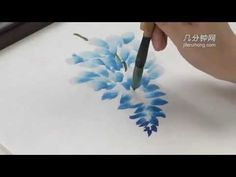 16638 The Introduction of the Traditional Chinese Painting of Wisteria - YouTube