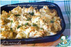 Цветная капуста под кефирно-чесночным соусом - кулинарный рецепт