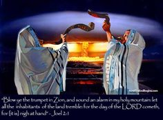 when is the shofar blown at rosh hashanah