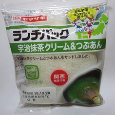 【日本全国ランチパック選手権・関西地区代表】ランチパック 宇治抹茶クリーム&つぶあん