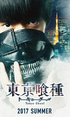 Ken Kaneki and his his ghoul mask revealed for live-action Tokyo Ghoul movie - SGCafe Hd Streaming, Streaming Movies, Hd Movies, Movies Online, Movie Film, Hindi Movie, Live Action Movie, Action Movies, Tokyo Ghoul Live Action