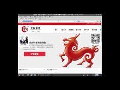 China's Windows Alternative Looks Awfully Familiar