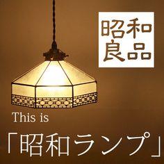 レトロガラスペンダントランプRETORO-M【レトロM】CPL-2241ナチュラル照明インテリア照明昭和天井照明ペンダントランプキューブLED電球対応【4~6畳用】cube10P02jun13【RCP】