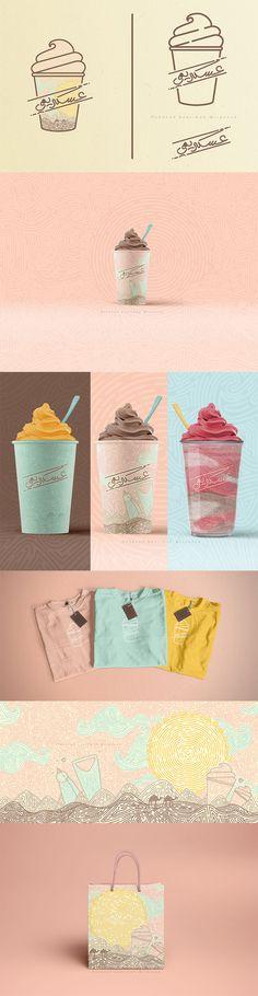 Icecreame by Mohanad Ba'arimah