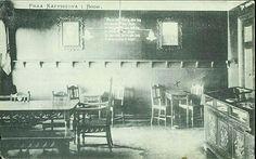 Nordland fylke Bodø interiør fra Kaffistova tidlig 1900-tall