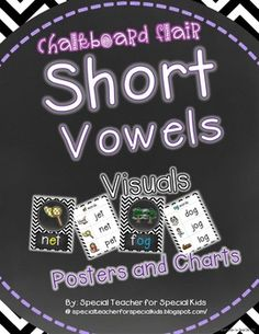 Chevron and chalkboard set of SHORT VOWEL VISUALS--$