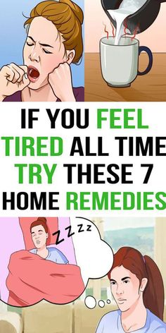 7 Home Remedies For People Who Feel Tired All The Time!