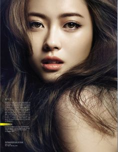 Go Ara (고아라) - Picture @ HanCinema :: The Korean Movie and Drama Database Go Ara, Korean Beauty, Asian Beauty, Korean Makeup, Asian Angels, Girl Drama, Cute Beauty, Girl Inspiration, Beautiful Asian Women