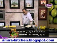 مطبخ الاميرة (شيف شربيني) مندي البط- Duck Mandi