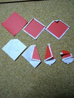折り紙2枚で このかわいいサンタさんが できます。 まずは顔です。 服です。 7人の小人ならぬ 7人のサンタです。 ということは クリスマスプレゼント 7倍?
