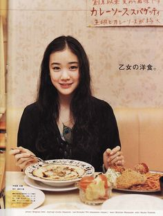 Who are some attractive people with unconventional looks? Yu Aoi, Kiko Mizuhara, Asian Street Style, People Eating, Japan Girl, Attractive People, Mori Girl, Photoshoot Inspiration, Beautiful Asian Girls