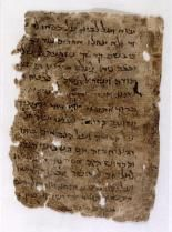 Oldest Haggadah, fragment from the Cairo Geniza, 11th c. Credit: University of Pennsylvania Libraries. (http://sceti.library.upenn.edu/pages/index.cfm?so_id=2242&sequence=481)