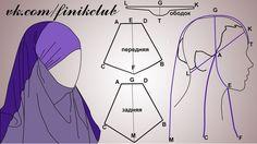 VK is the largest European social network with more than 100 million active users. Hijab Mode, Mode Abaya, Hijab Niqab, Niqab Fashion, Muslim Fashion, Abaya Pattern, Hijab Jeans, Hijab Style Tutorial, Modele Hijab