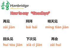 Image result for chinese greeting words dy ting anh hoa how to say goodbye in chinese m4hsunfo Image collections