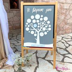 Βάπτιση Κωνσταντίνος - Μικρός πρίγκιπας. Ο μικρός μας πρίγκιπας Κωνσταντίνος έκανε την βουτιά του στις 15.06 στον κάλαμο! Ήμασταν κι εμείς εκεί…Να σας ζήσει!!! #itanmiafora #vaptisi #βαπτιση #στολισμος #eventplaner #happymoments #mpomponiera #baptisi #craft #christening #christeningdecor #babyboy #konstantinos #babybloom #candytable #candybar