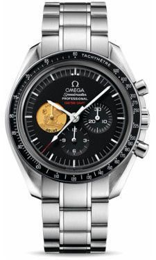 Omega Speedmaster Professional Moonwatch Apollo 11 40th Anniversary Limited Edition Watch. 42 mm platinum case, tachymeter bezel, scratch-resistant sapphire crystal with anti-reflective treatment on b