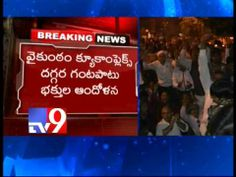 Tirumala devotees protest TTD's 'pay more for darshan' practice