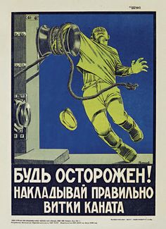 Soviet workplace safety poster-be careful! superimpose it is correct whorl of tightrope