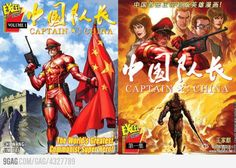 """What?! """"Captain China""""?! Looks to me more like M. Bison in Street Fighters ^_^"""