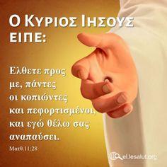 Το ευαγγέλιο της Βασιλείας των Ουρανών θα διαδοθεί σε ολόκληρο το σύμπαν— τα σημάδια του ερχομού του Κυρίου Kingdom Of Heaven, Holding Hands