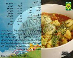 Anday ki karhai Vegetable Recipes, Chicken Recipes, Masala Tv Recipe, Karahi Recipe, Cooking Recipes In Urdu, Urdu Recipe, Pakora Recipes, Main Course Dishes, Desi Food
