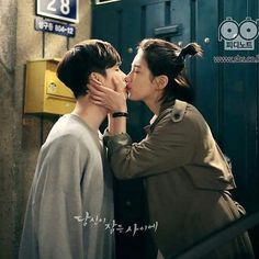 While you were sleeping  Lee Jong Suk and Suzy