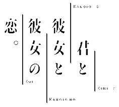 f:id:yun_sakura:20140906032601p:plain